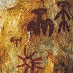 Arte Postpaleolítico