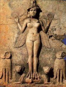 diosa primera poesia historia